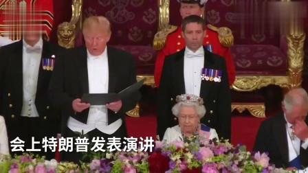 拍拍肩膀! 特朗普访英触碰女王被指严重失礼