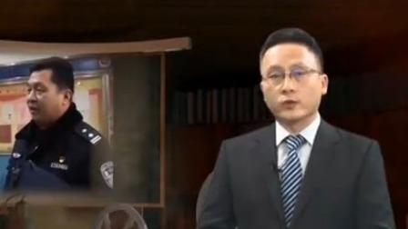 """法治中国60分 2020 案藏玄机 监所里的""""无名氏"""""""