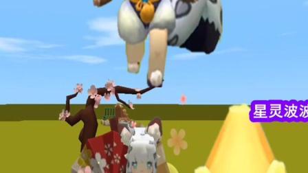 迷你世界:免费的皮肤雪球球,星灵波波只要10个迷你币!