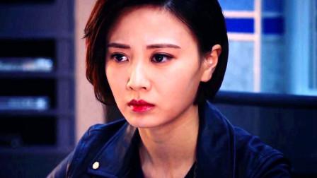 《法证先锋4》东北话解读:伊莱恩被怀疑有作案嫌疑,检测后发现真凶另有其人!