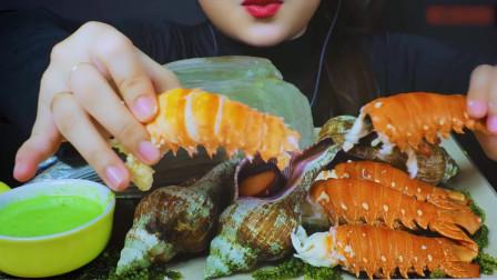 国外美女吃播:海鲜拼盘,笔壳+红蜗牛+龙虾尾