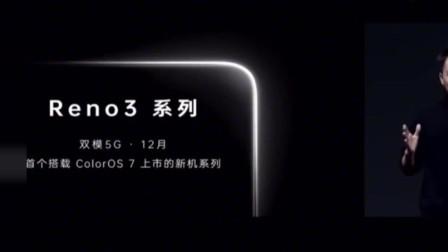 国内首款搭载ColorOS7和高通双模5G的手机你肯定想不到会是它