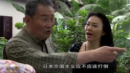 姑娘跟日本人订婚,路过老人高喊:日本主义,场面瞬间。