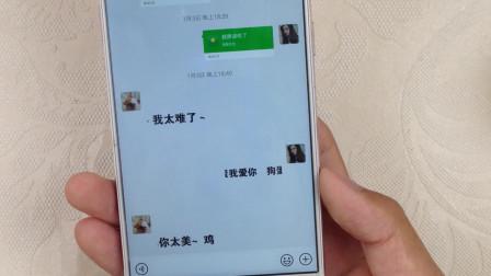微信可以发送滚动字幕了,超简单,看一遍就能学会!