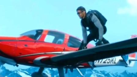 动作片:双雄之战,高空极限登机,惊险刺激,过瘾!
