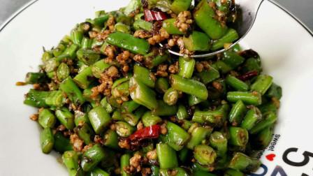 橄榄菜肉松四季豆,这种做法真的是太赞了,香气扑鼻又下饭!