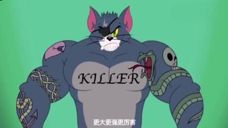 新猫和老鼠:男主人要把汤姆送走,杰瑞非常开心,下一秒却不开心了