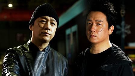 《白夜追凶》彩蛋:《重生》的时间线里,关宏峰关宏宇兄弟二人在干嘛?