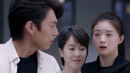如果岁月可回头:蒋欣抱靳东被前妻撞见,三人惊慌失措,画面太尴尬