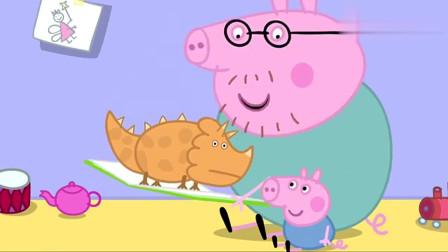 佩奇一家比赛收拾房间,猪爸爸耍小心思,竟然和乔治偷起了懒