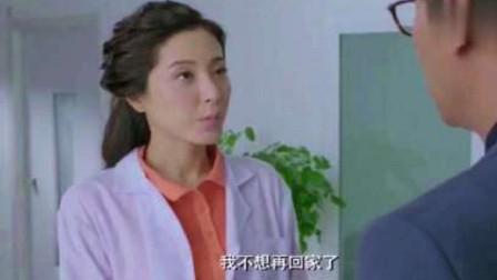 真心:丈夫离婚后犯相思病,跑医院找前妻:我生病了,你管治吗?