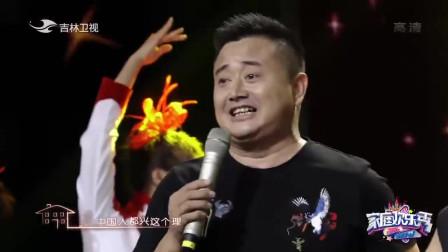 赵海燕也来晒幸福,携手闫光明演绎《家和万事兴》,唱功超强!