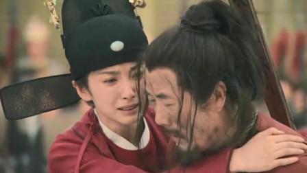 天之骄子:丽君成为新科状元,师傅却沦落成,背后有大冤情