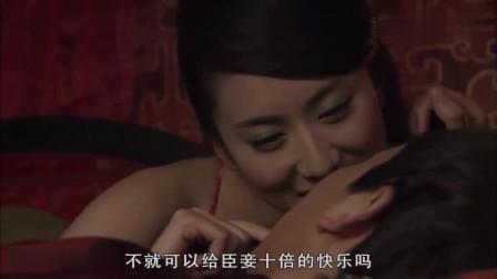 皇帝风流成性,为了美女不惜过量服用丹药,要出事了!