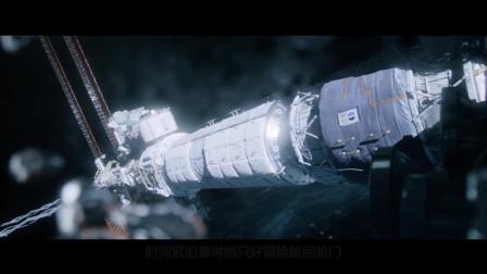宇航员发现外星生物,能瞬间吸干小白鼠,船员都成了猎物!科幻片
