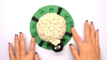 儿童益智彩泥玩具:如何制作可爱的小羊肖恩蛋糕