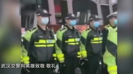 """""""有没有未婚的?""""江苏医疗队一定没少看《非诚勿扰》!"""