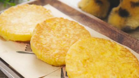 香甜可口的菠萝汁玉米小饼,嚼的到的美味