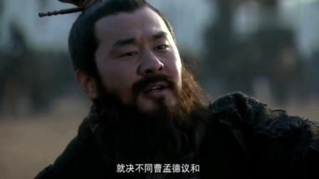 三国一代枭雄曹操的经典语录!不得不服!