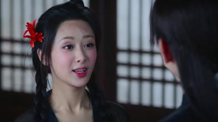 香蜜:凤凰嫌小葡萄的药太苦,问她要葡萄干吃,小葡萄的做法太甜了!