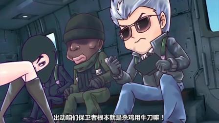 玄玄英雄传:众人组团打怪,临走时才发现没带武器,这下尴尬了