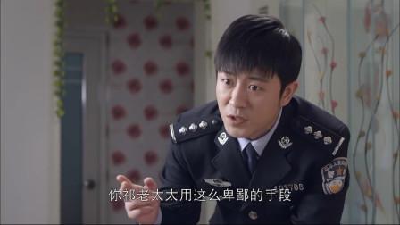 江城警事:老人讹钱,小伙劝说老人,让老人意识到自己的错误