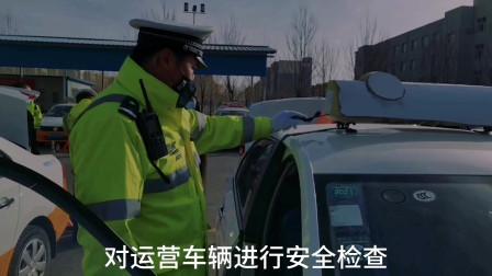 阿合奇县局开展运营车辆安全工作