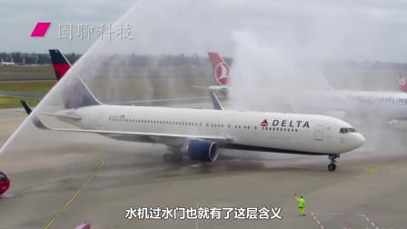 白衣天使抗疫归来搭乘的飞机,都要过一个水门,这有什么含义呢