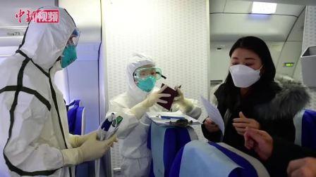 上海进一步加强非重点国家抵沪航班筛查 实施4个100%