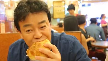 白钟元大吃中国特色早点:被韩国人问菠萝包有菠萝味吗?真是没文化