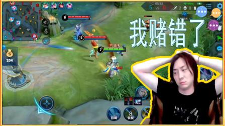张大仙:我赌他的背后有人!大仙:显然我赌错了人在我背后!