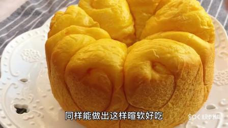 没有烤箱试试用电饭锅做面包