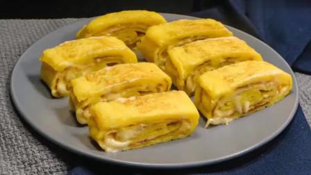 日式早餐料理芝士厚蛋烧:别含糊早餐了, 一天的营养都在这呢