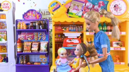芭比带着小凯莉和弟弟去超市买零食和饮料