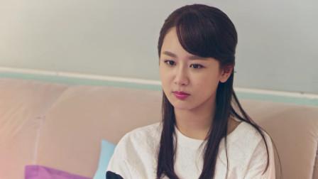 大嫁风尚:杨紫怀孕,老公被赶去其他房间住,人一走心里空落落的