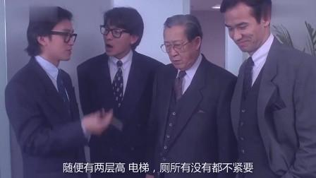 星爷帮老板跟日本人谈合作 经过他的调教 直接把11亿的合同谈成了150亿。