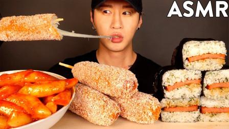 """韩国ASMR吃播:""""辣炒年糕+马苏里拉芝士玉米热狗+午餐肉紫菜包饭"""",听这咀嚼音,吃货小哥吃得真香"""
