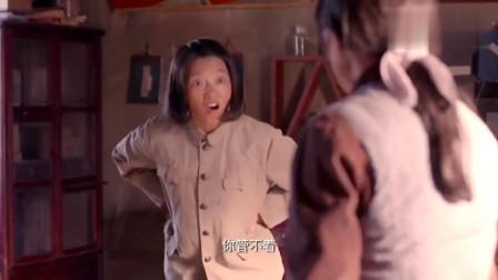 老农民:韩美丽非要逞能,说灯儿是个不干净的女人,瞬间被按倒