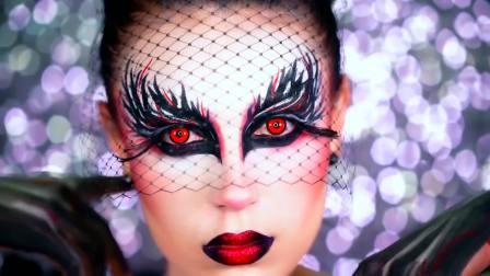 女子维多利亚黑天鹅仿妆,神秘优雅