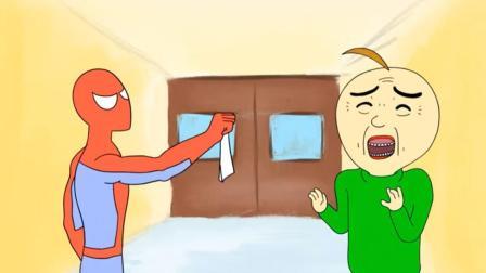 巴尔迪老师的学习成绩也很差,蜘蛛侠抽了他一下