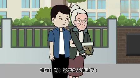 猪屁登:奶奶把屁登误认作自己孙子,屁登的做法太懂事了