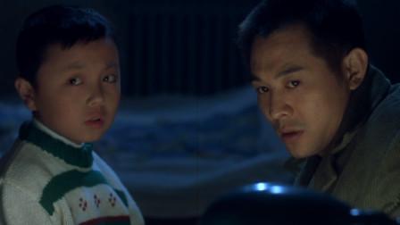 李连杰选择离开,谢苗想知道要多久,下意识看向了大叔