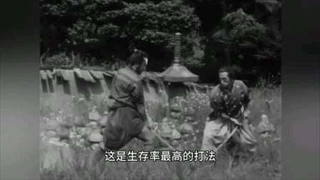 剑道高手黑泽明的电影里,藏着中国武术内家拳的秘密