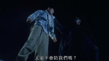 李连杰为任务真能忍,大哥都这样动他,他还不动手打回去