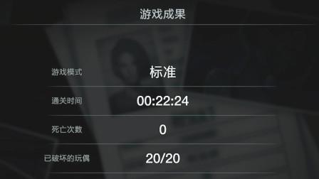 电锯【生化危机3重制版 demo】全收集全灭攻略解说