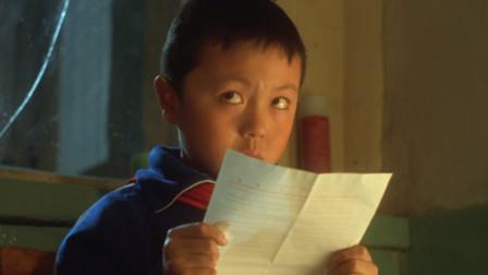 男孩假装爸爸来信,妈妈却不拆穿摇头笑,看来是习以为常
