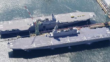 """为何会有声音告诫美国要小心日本了?不知不觉拥有4艘""""航母""""!"""