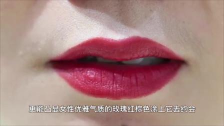 奶萌蜜桃杏仁色,口红界的显白担当