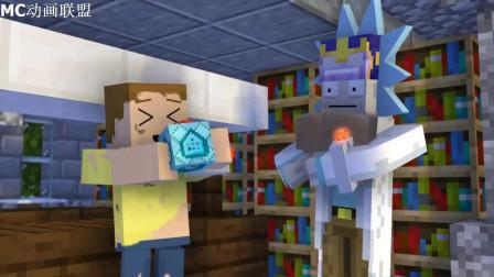 我的世界动画-如果瑞克和莫蒂在MC之时光倒流-LeonardoWithMC
