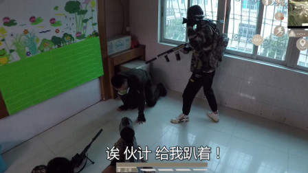 真人版吃鸡:跟着队友一起攻楼,敌人直接被干趴,后果惨不忍睹!